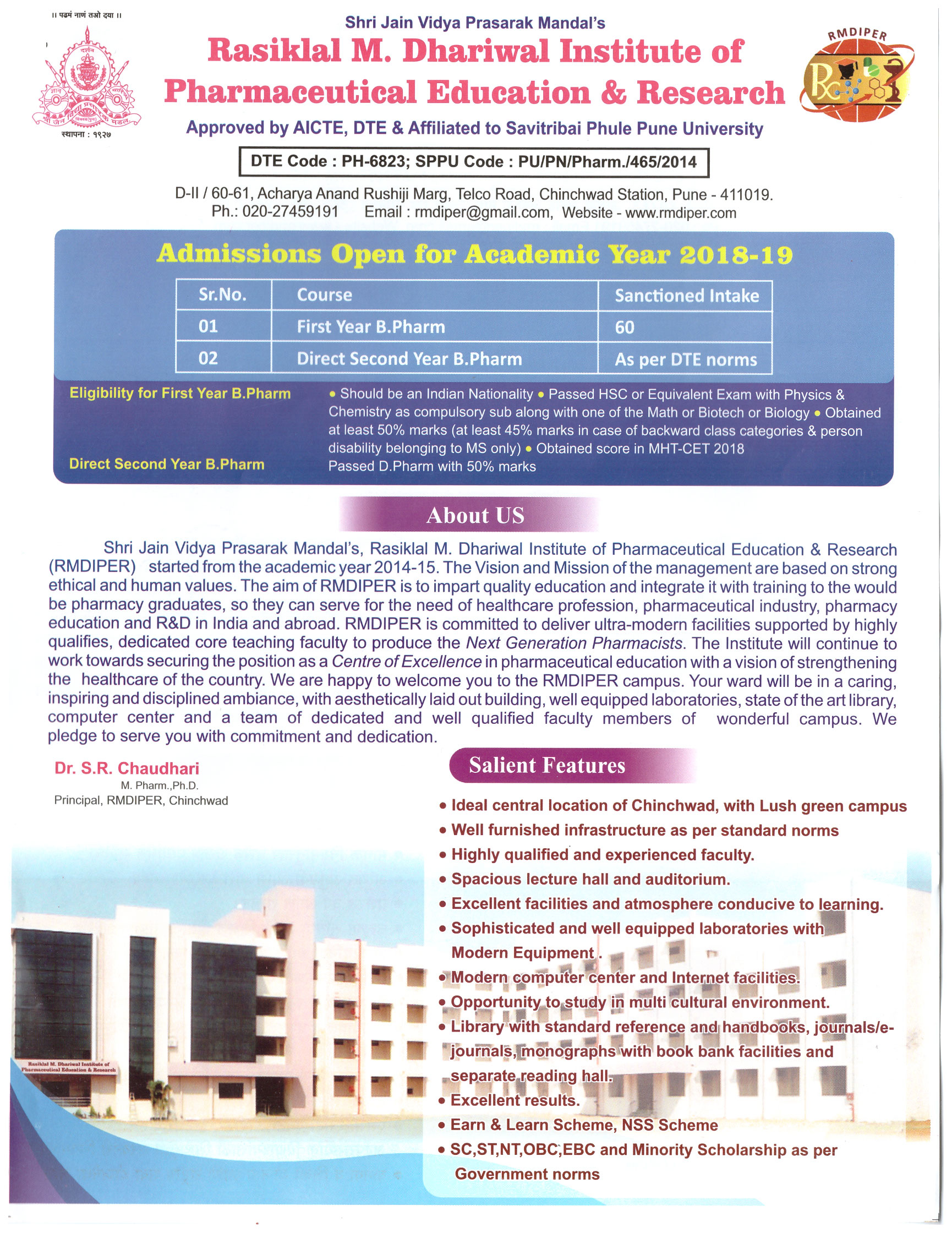 Admission-Pamphlet-English